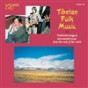 Tibetan Folk Music: Traditional Songs & Instrument