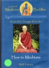 How to Meditate Land  of Medicine Buddha, DVD