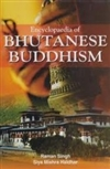 Encyclopaedia of Bhutanese Buddhism