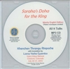Saraha's Doha for the King ( MP3 CD )<br> By: Thrangu Rinpoche