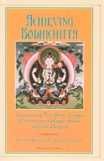 Achieving Bodhichitta