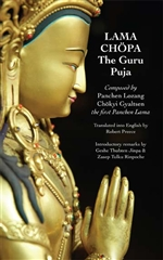Lama Chopa: The Guru Puja