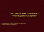 Excellent Path to Omniscience an Arrangement for Reciting the preliminaries of The Great Perfection Longhen Nyingtig