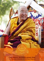 Great Accomplished One - The Cremation Ceremony of H.H.Penor Rinpoche (CD+DVD)