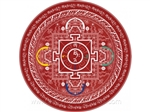 Mandala of Compassion (Red)