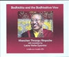 Bodhicitta and the Bodhisattva Vow, CD