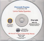 Chenrezik Practice: An Explanatory Talk (MP3 CD)