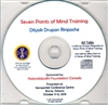 Seven Points of Mind Training (MP3 CD)