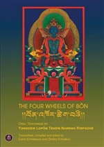 The Four Wheels of Bon