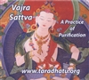 Vajra Sattva: A Practice of Purification (CD)