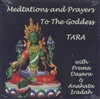 Meditations and Prayers To the Goddess Tara (CD)
