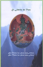 Prayers and Practices for the Mandala Dance of the 21 Praises of Tara