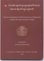 Text Elucidating The Pith Instructions of Mahamudra
