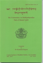 The Commentary on Bodhipathpradipa Path of Mental Uplift