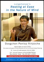 Longchenpa's Resting at Ease in the Nature of Mind