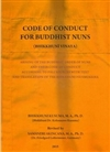 Code of Conduct for Buddhist Nuns