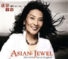 Asian Jewel, CD + DVD Dechen Shak-Dagsay