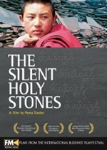 Silent Holy Stones ( DVD)