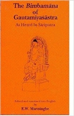 Bimbamana of Gautamiyasastra As Heard by Sariputra<br> By: E. W. Marasinghe