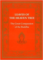 Leaves of the Heaven Tree, Dharma Publishing