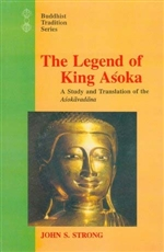 Legend of King Asoka