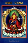 Nine Yana<br>By: Khenpo Chimed Rinpoche
