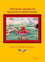 Nine Stages of Shamatha Meditation, Series 3 (3 DVDs) <br> By: Lama Dudjom Dorjee