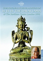 Avalokiteshvara Initiation, His Holiness The Dalai Lama (DVD)