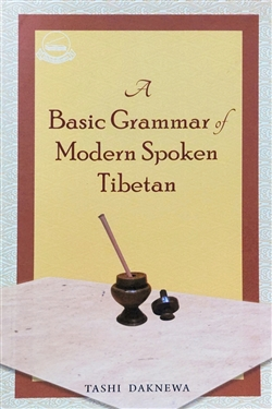 Basic Grammar of Modern Spoken Tibetan
