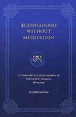 Buddhahood Without Meditation: A Visionary Account Known as Refining One's Perception <br> By: Dudjom Lingpa