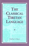 Classical Tibetan Language <br> By: Stephan Beyer