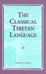 Classical Tibetan Language <br> By: Beyer, Stephan
