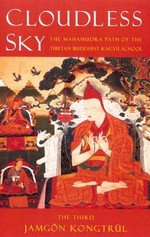 Cloudless Sky; The Mahamudra Path of the Tibetan Buddhist Kagyu School <br>  By: Jamgon Kongtrul Lodro Thaye