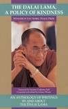 Dalai Lama, A Policy of Kindness
