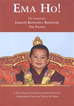 Ema Ho! H.E. Jamgon Kongtrul Rinpoche The Fourth<br> By: Pullahari