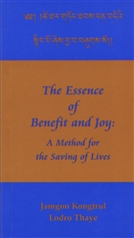 Essence of Benefit and Joy <br> By: Jamgon Kongtrul Lodro Thaye