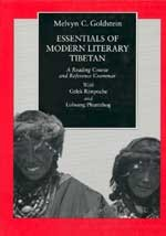Essentials of Modern Literary Tibetan