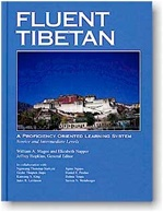 Fluent Tibetan Series <br> By: Magee, William