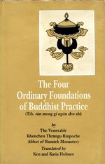 Four Ordinary Foundations of Buddhist Practice <br> By: Thrangu Rinpoche