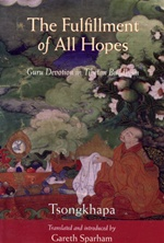 Fulfillment of All Hopes: Guru Devotion in Tibetan Buddhism <br>  By: Tsongkhapa, Sparham, tr