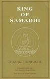 King of Samadhi