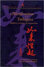 Manifestation of the Tathagatha