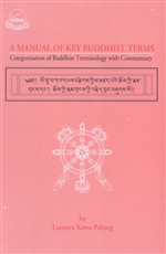 Manual of Key Buddhist Terms: Categorization of Buddhist Terminology with Commentary  <br> By: Lotsawa Kara Paltseg