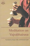 Meditation on Vajrabhairava