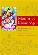 Mother of Knowledge Tarthang Tulku