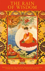 Rain of Wisdom: The Essence of the Ocean of True Meaning  <br>  By: Chogyam Trungpa Rinpoche