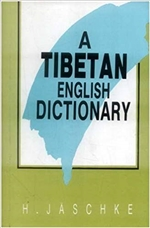 Tibetan-English Dictionary, Jaschke, H