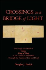 Crossings On A Bridge Of Light