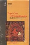 Yoga of the Guhyasamajatantra <br> By: Wayman, Alex
