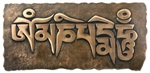 Bronze Finish Om Mani Padme Hum Plaque
